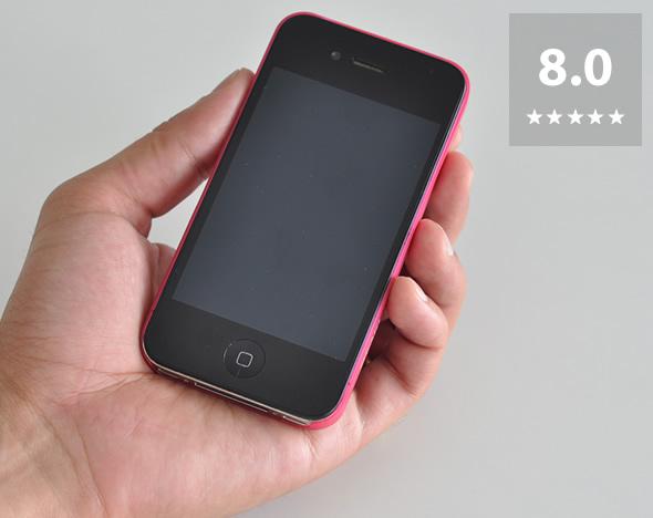 Ozaki iCoat – 4 gramas, 0.4mm, excelente proteção