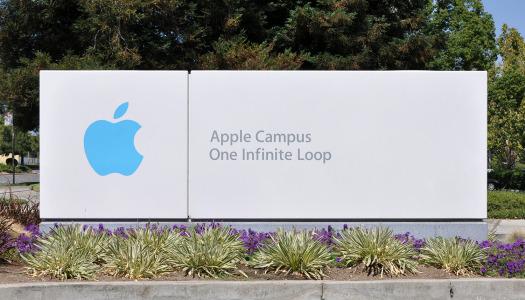 Fotos exclusivas dos escritórios da Apple em Cupertino