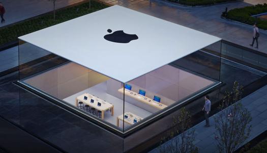 Um resumo dos rumores para o próximo evento da Apple