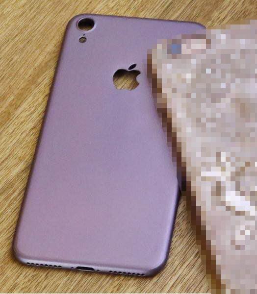 Leak capa de protecção iPhone 7 Pedro Topete (1)