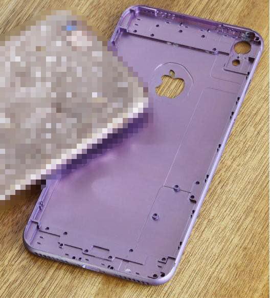 Leak capa de protecção iPhone 7 Pedro Topete (3)